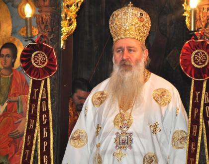 Велички епископ Сионий, игумен на Троянския и Бачковския манастир. Преди това той е бил игумен на Лопушанския манастир, Клисурския манастир, бил е викарий на Видинския митрополит Дометиан, от когото е постриган за монах